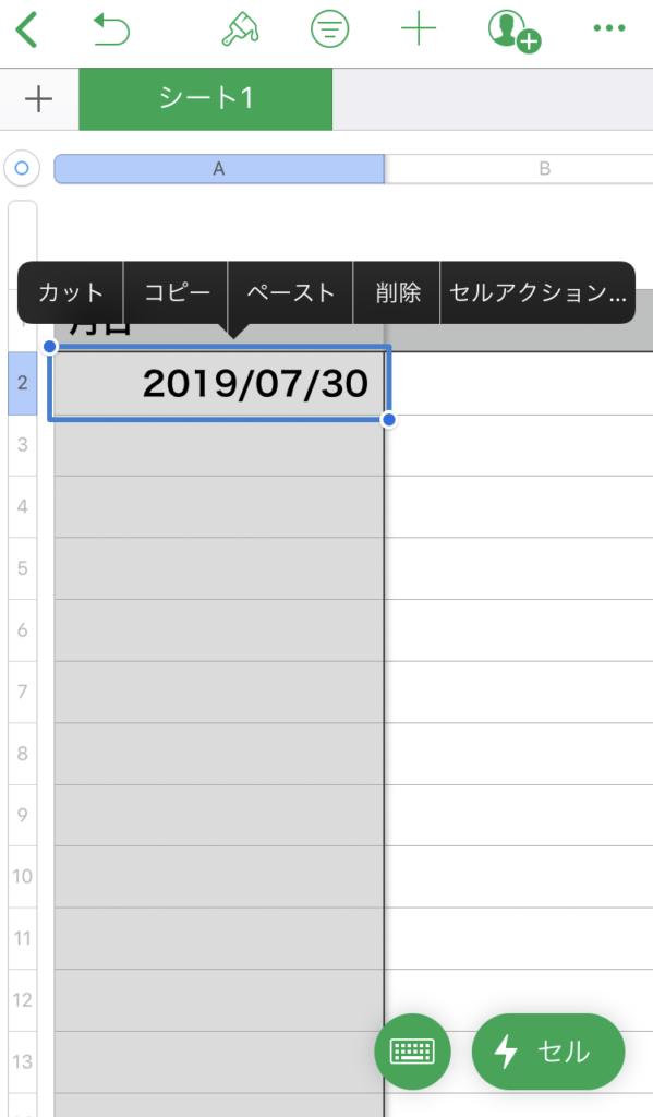 numbers_mazuhasentaku