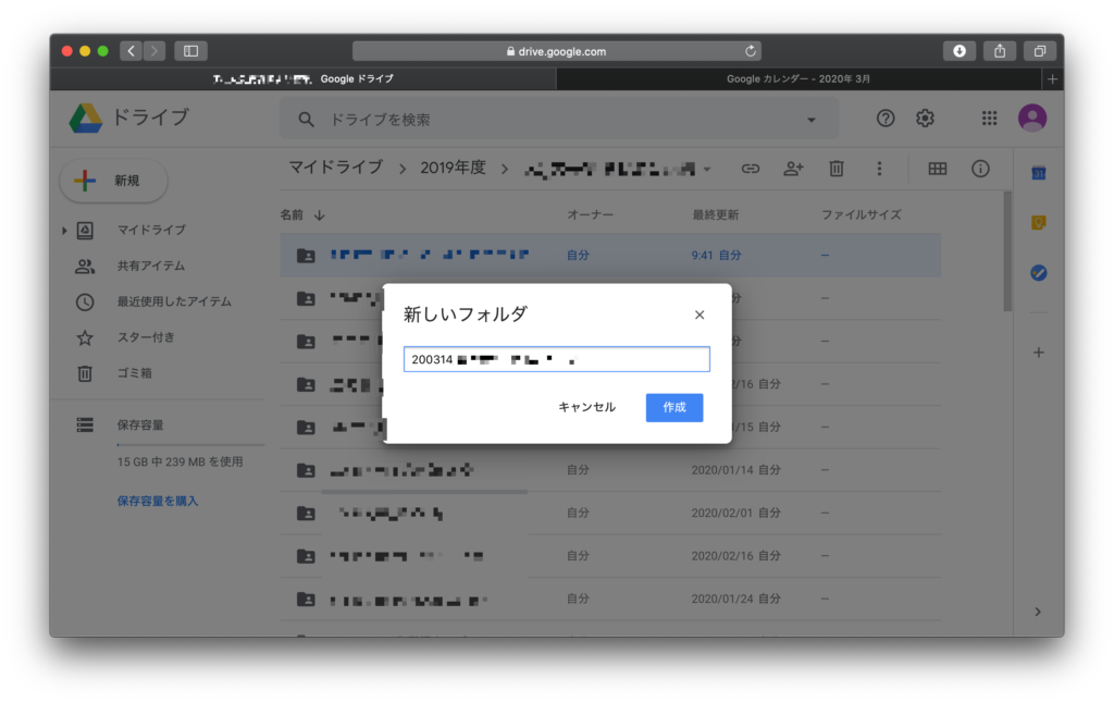 google drive make new folder