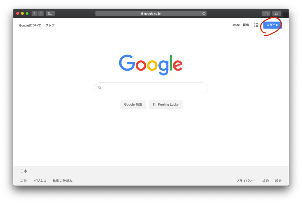 google top page