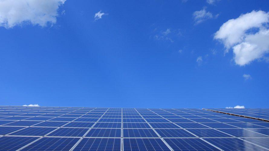 太陽光発電の10年間を振り返ってみるの巻