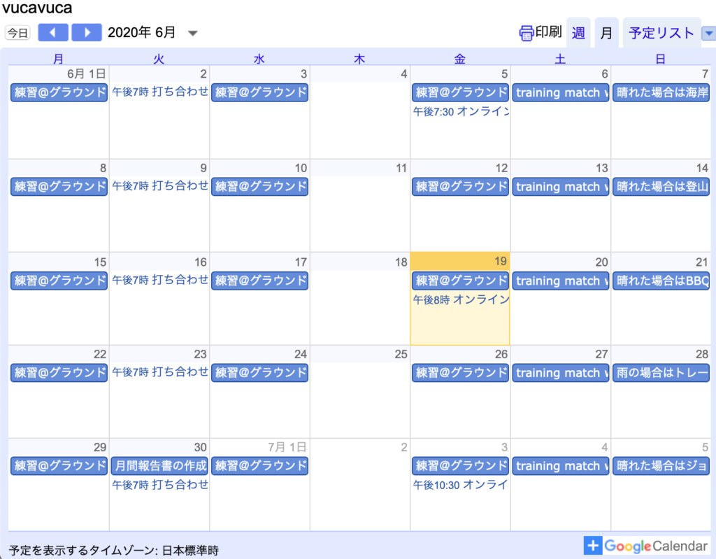 google calendar public