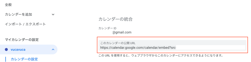 google calendar public link