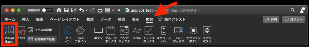 Excel_tab_visual_bacic