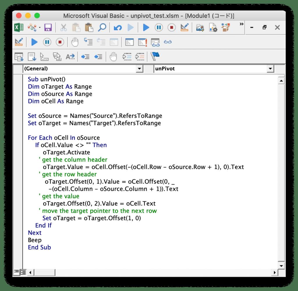 Excel_unpivot_macro