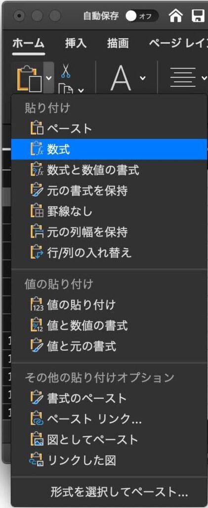Excel_to_WordPress_002