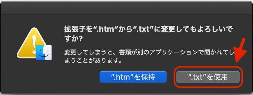 Excel_to_WordPress_008