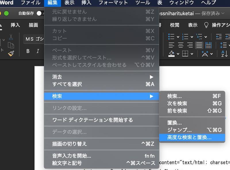 Excel_to_WordPress_010