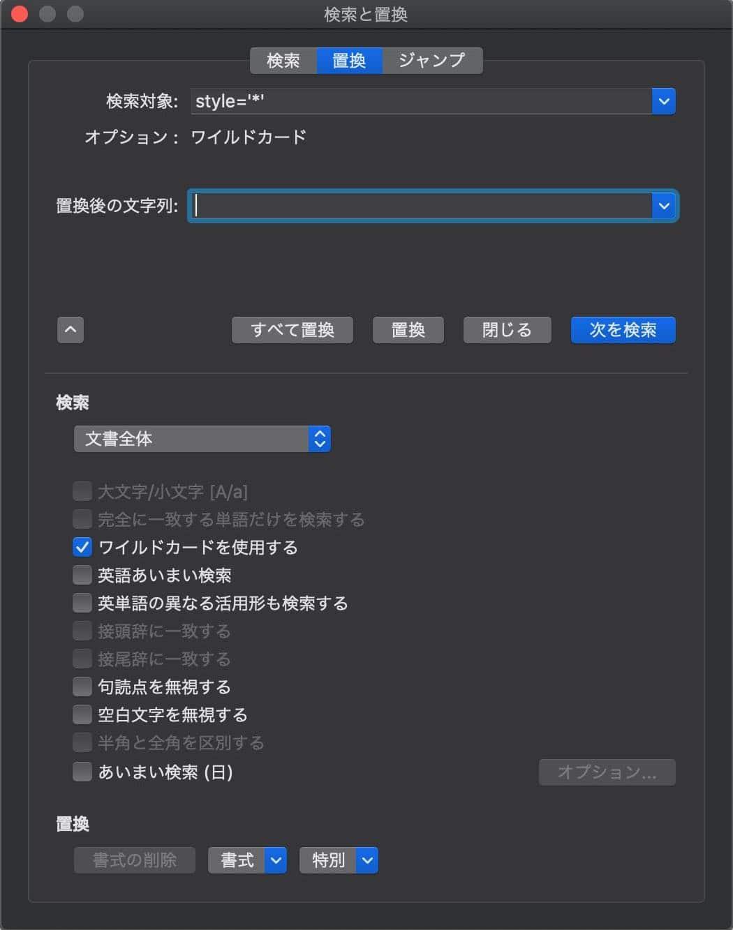 Excel_to_WordPress_011