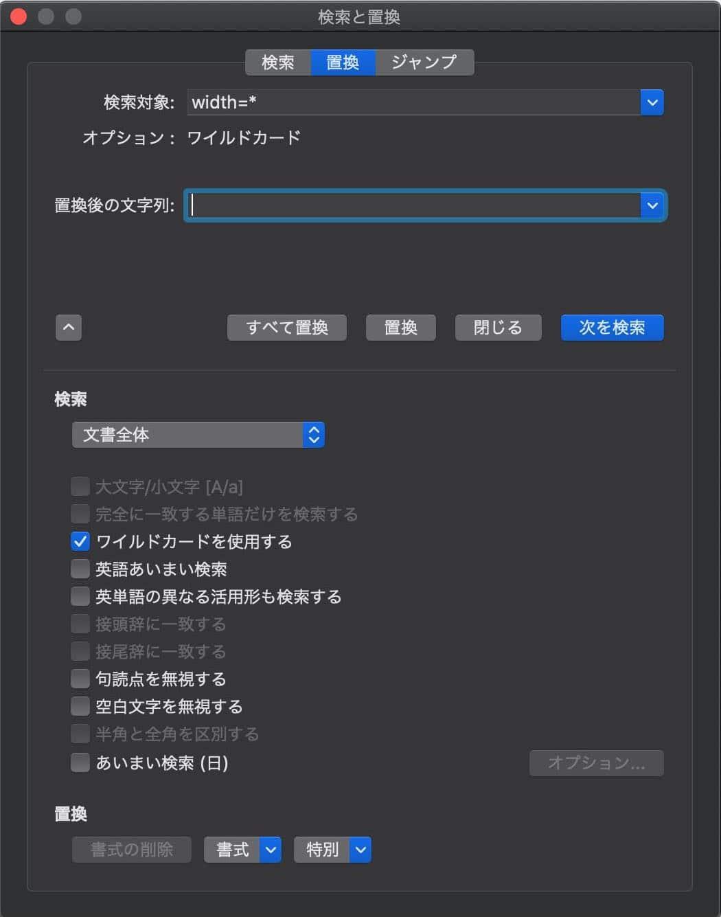 Excel_to_WordPress_012