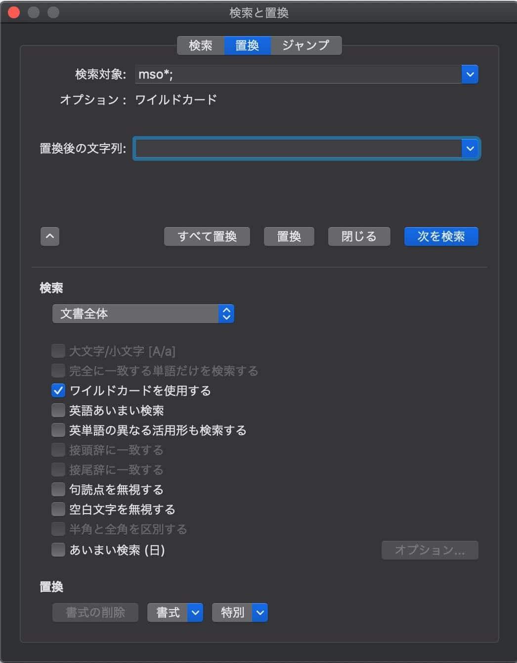Excel_to_WordPress_013