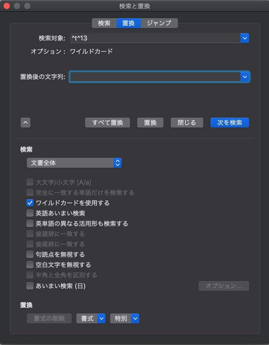 Excel_to_WordPress_014