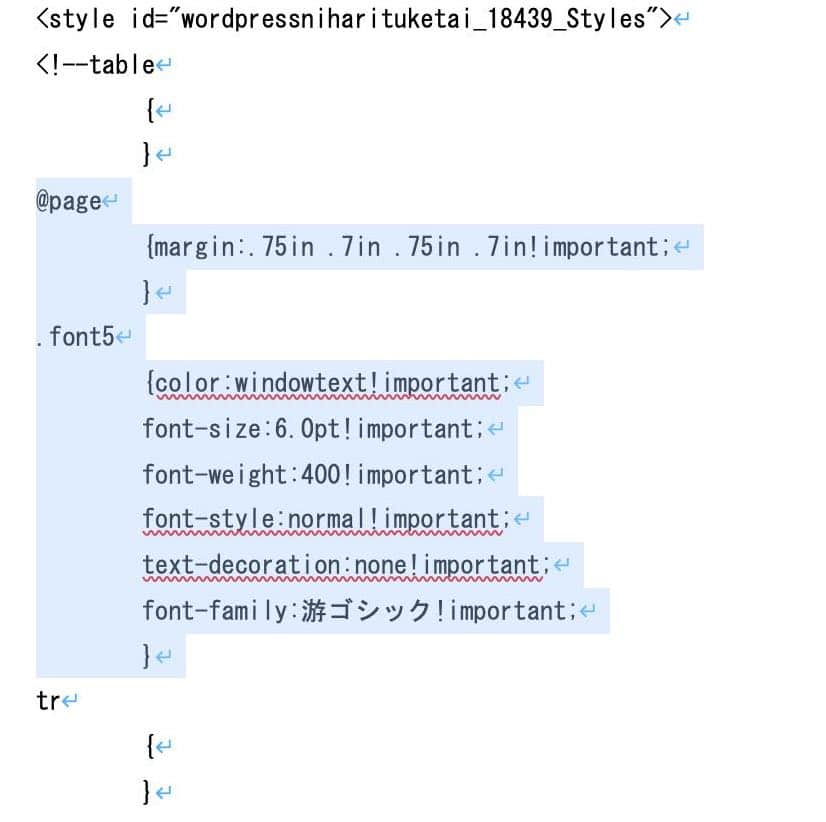 Excel_to_WordPress_015