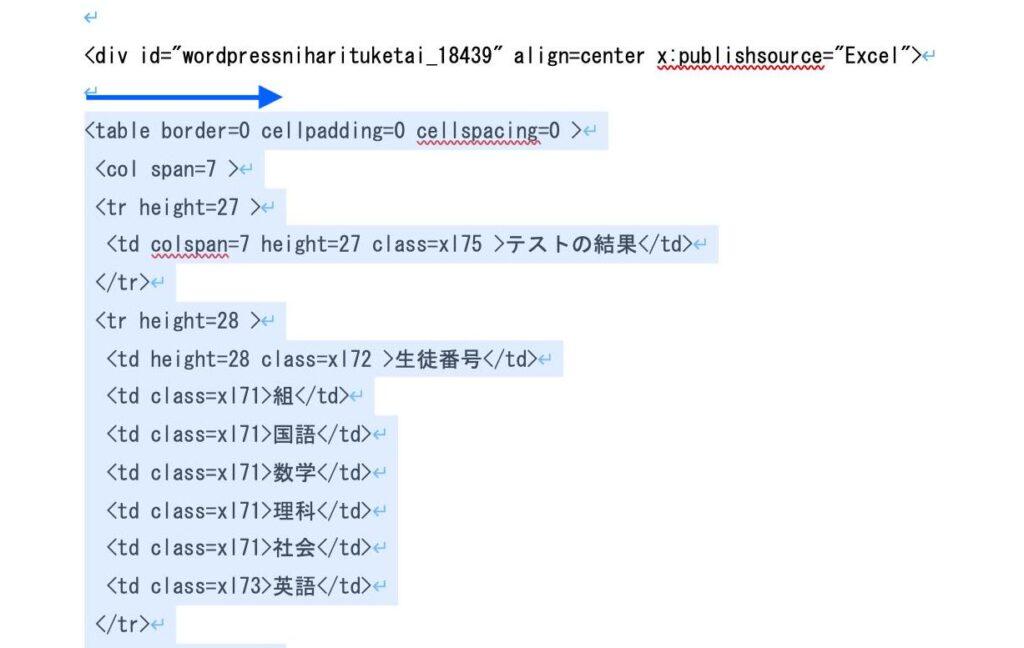 Excel_to_WordPress_018