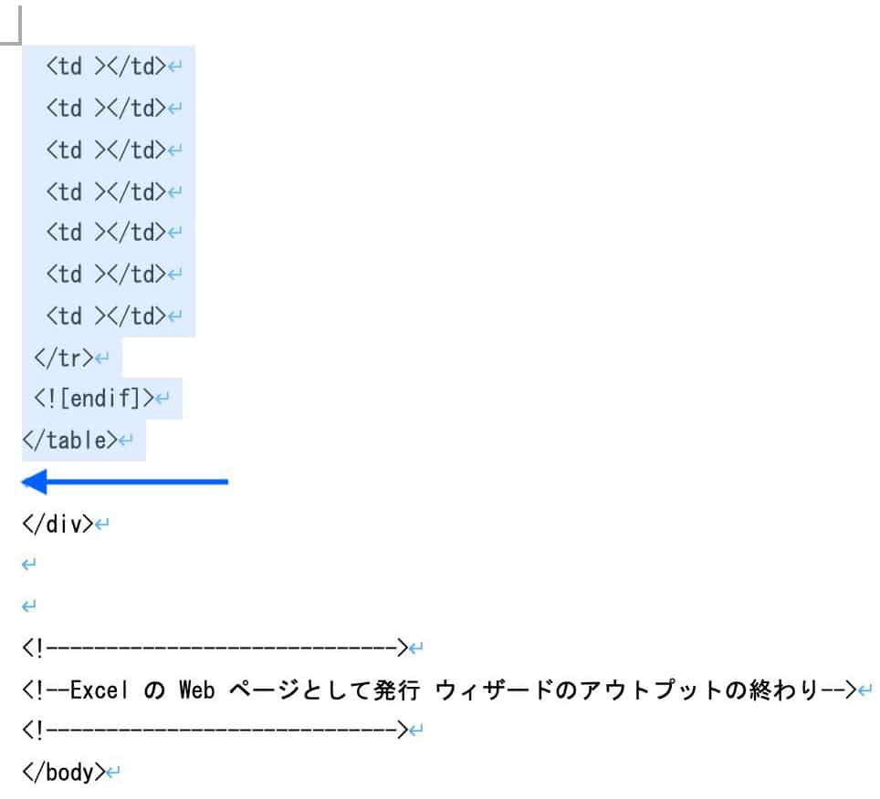 Excel_to_WordPress_019