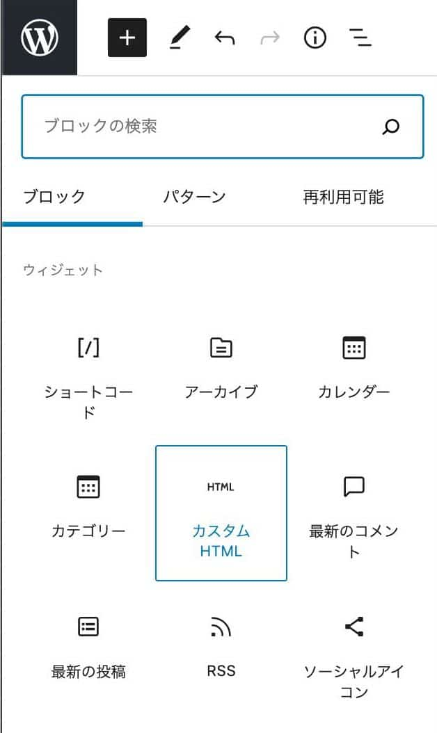 Excel_to_WordPress_020