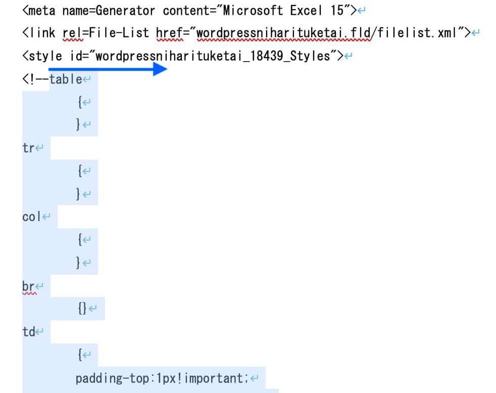 Excel_to_WordPress_023