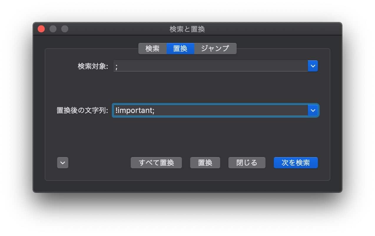 Excel_to_WordPress_044