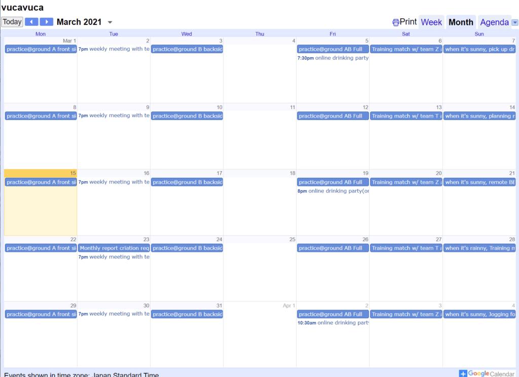 Google_calendar_shared