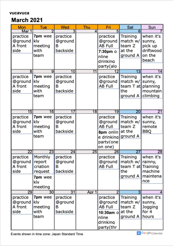 Google_calendar_tate