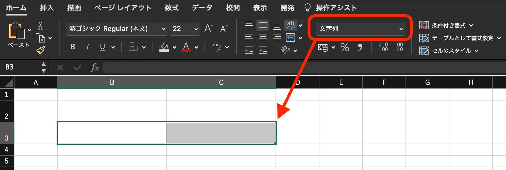 Excel_date_paste01