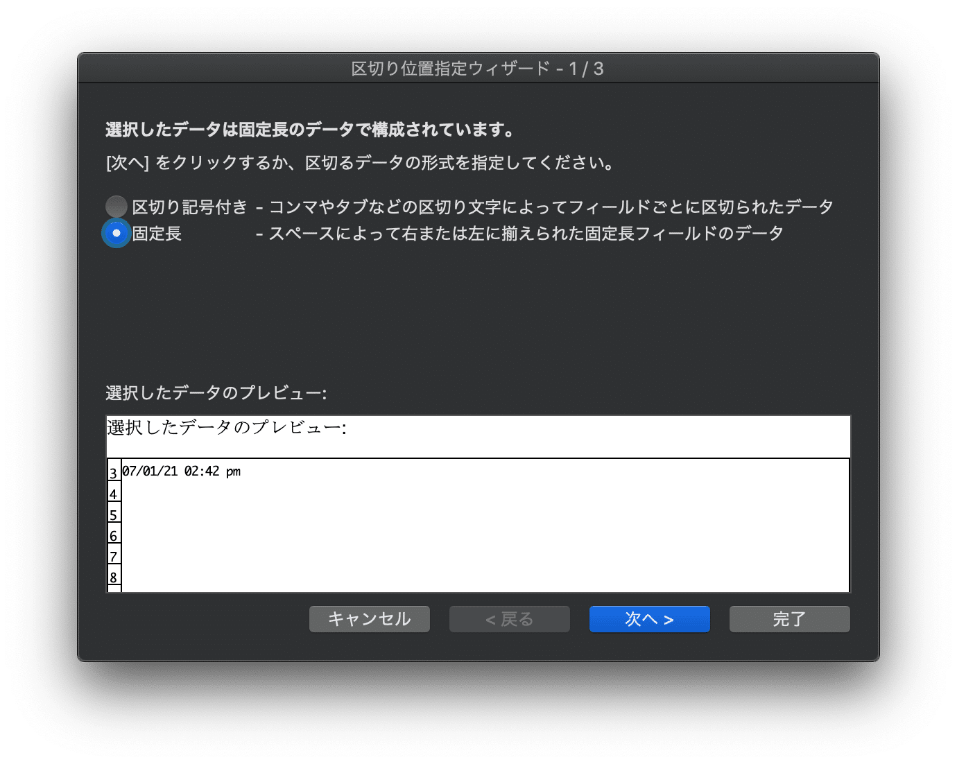 Excel_date_paste08