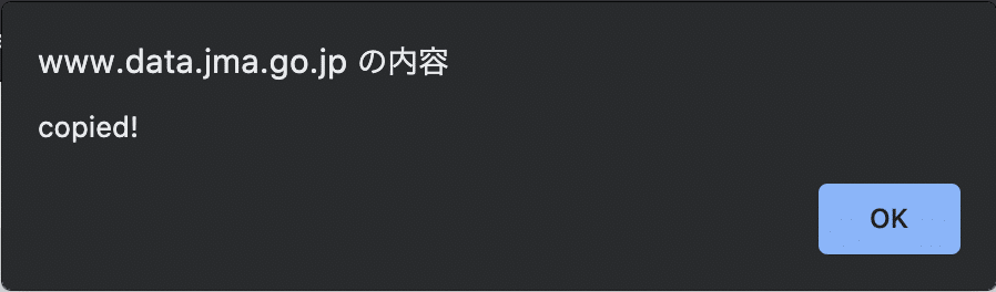 bookmarklet_chrome_use02