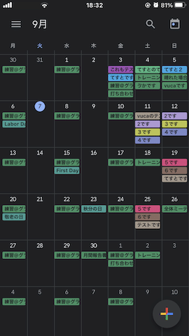 Google_calendar_app