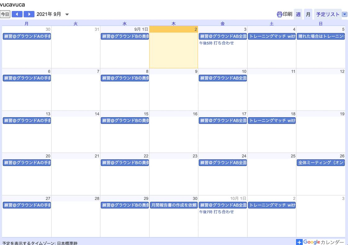 google_calendar_multi_share02