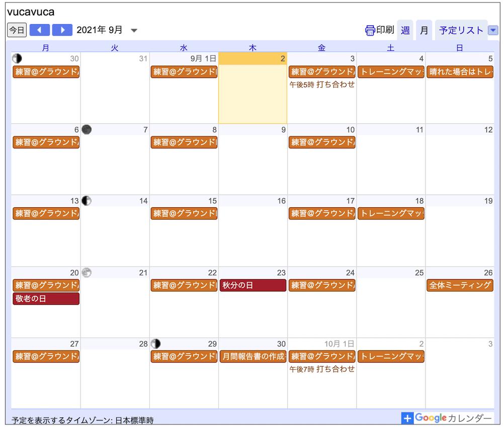 google_calendar_multi_share08