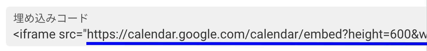 google_calendar_multi_share11